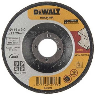 Cutting Disc DWA8434IA