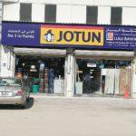 Lulu Rayyan Group - Doha Showroom